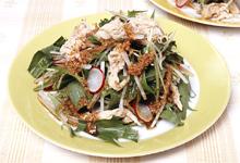 さんごヤマブシタケと大根・水菜のサラダ