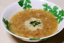 オニオンスープ(さんごヤマブシタケパウダー入り)
