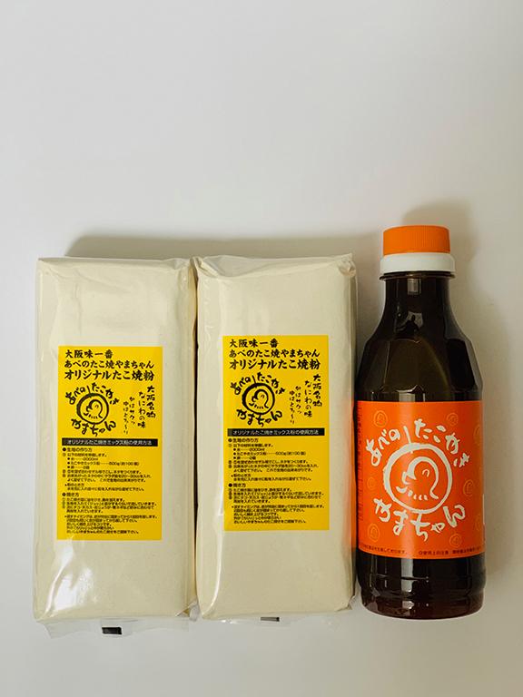 やまちゃんオリジナルミックス粉(500g)×2袋+やまちゃんソース1本