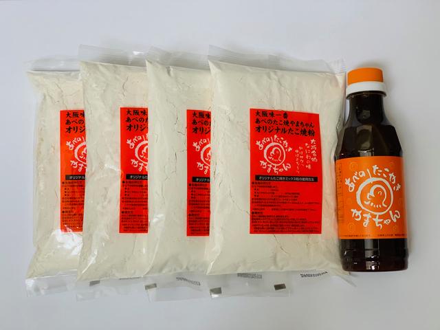 やまちゃんオリジナルミックス粉(300g)×4袋+やまちゃんソース1本