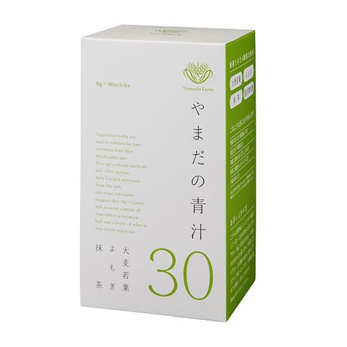 【定期購入】青汁30包入≪WEB限定販売≫期間限定