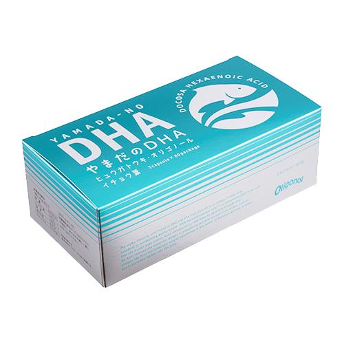 【30%OFF】やまだのDHA60|3カプセル×60包|DHA EPA ヒュウガトウキ イチョウ葉エキス オリゴノール配合