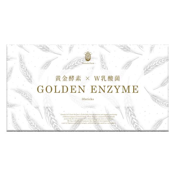 【定期購入】GOLDEN ENZYME 30包/約1ヶ月分 初回980円 2回目以降1,490円