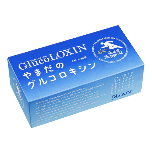 やまだのグルコロキシン30|4粒×30包|グルコサミン コンドロイチン 軟骨サポート 関節 膝 足腰 痛み