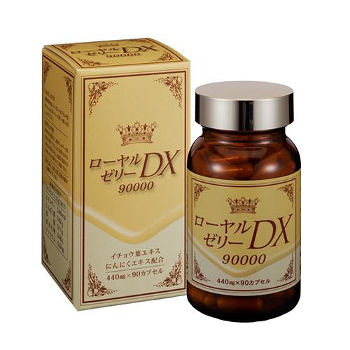 ローヤルゼリーDX90000|90カプセル|43種の健康と美容成分を含む女王蜂の特別食を高配合。
