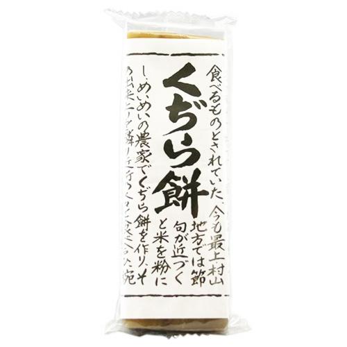 くじら餅 (赤砂糖)