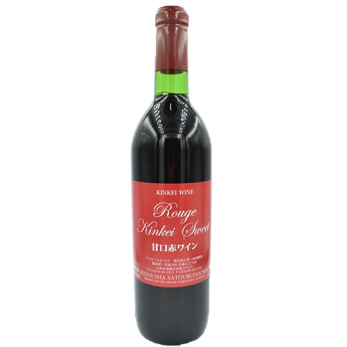 金渓甘口赤ワイン 720ml