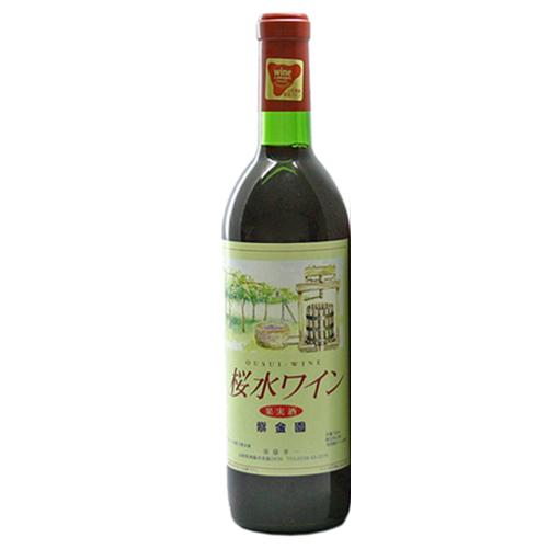 桜水ワイン 赤 720ml