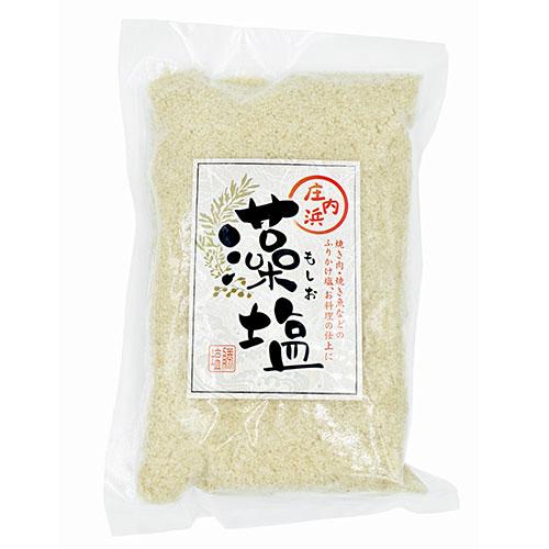 庄内浜 藻塩