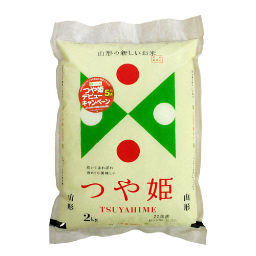 山形米 つや姫 2kg