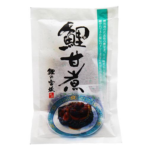 米沢鯉甘煮