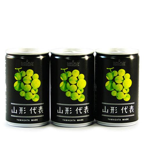 山形代表ぶどうジュース(白)
