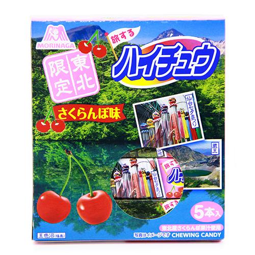 ハイチュウ(さくらんぼ)5ヶ(12粒×5本)