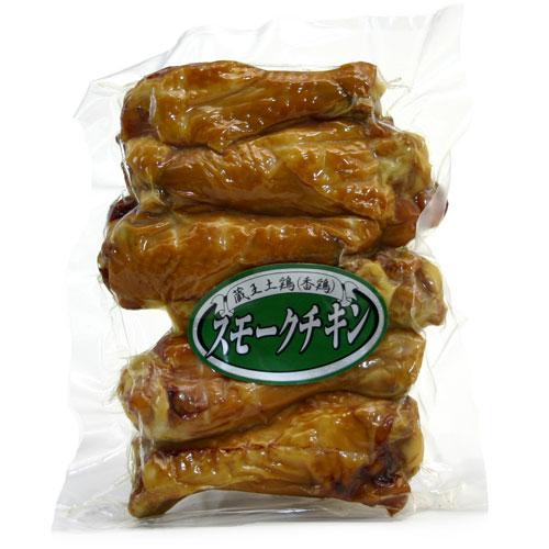 蔵王土鶏スモークチキン