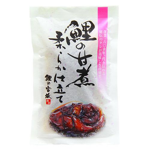 米沢の鯉甘露煮柔らか仕立て