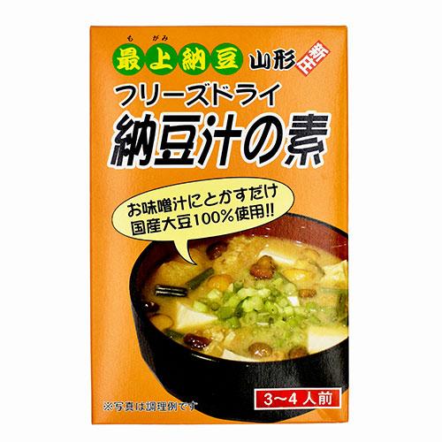 最上納豆 納豆汁の素