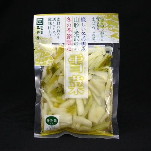 雪菜 120g(要冷蔵)