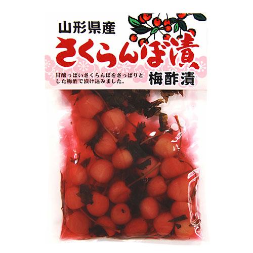 さくらんぼ漬(梅酢漬)