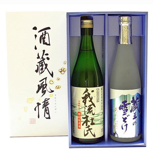 日本酒セット 酒蔵風情 720ml×2