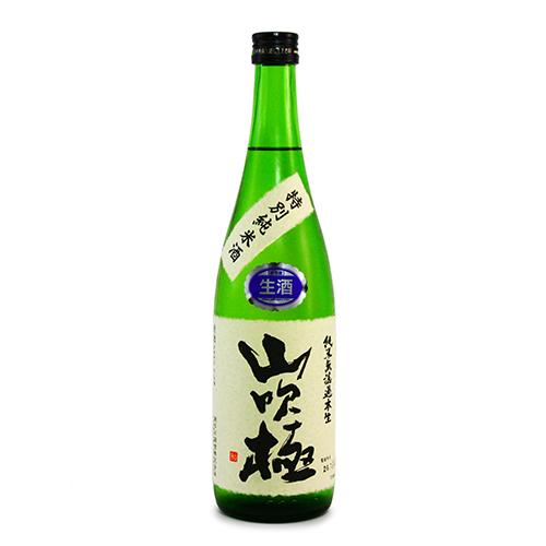 特別純米酒 山吹極