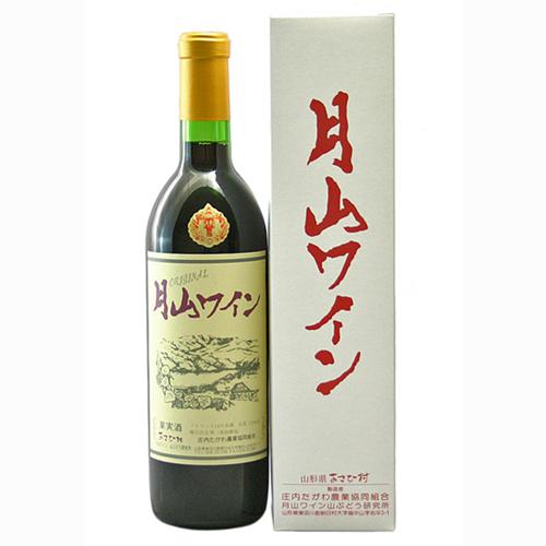 オリジナル月山ワイン赤 720ml