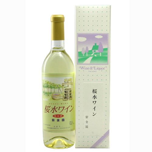 桜水ワイン 白 720ml