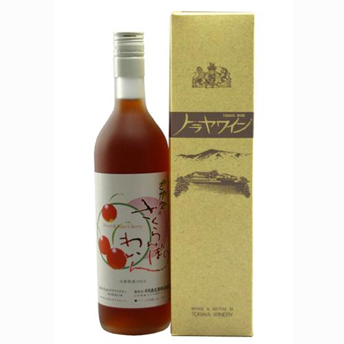 さくらんぼワイン 720ml