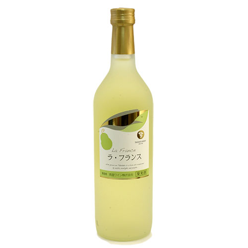 高畠ラフランスワイン