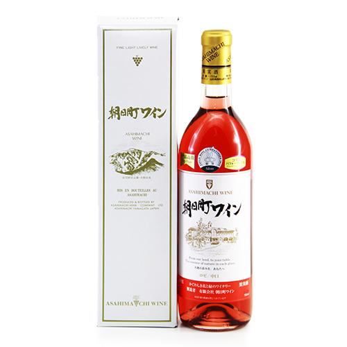 朝日町ワイン ロゼ