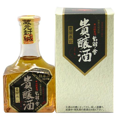 貴醸酒 150ml