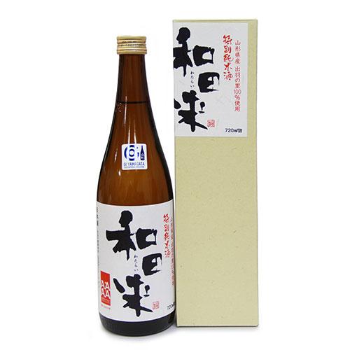 和田来 特別純米 出羽の里