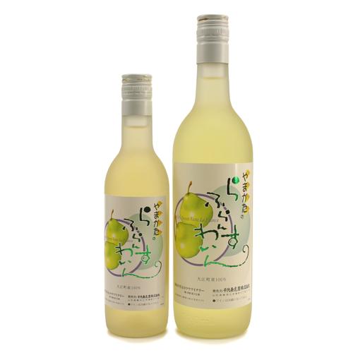 ラ・フランスワイン ハーフサイズ 360ml