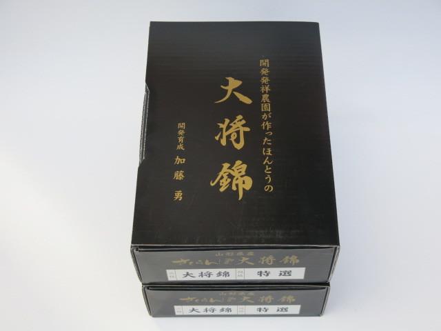 大将錦の箱