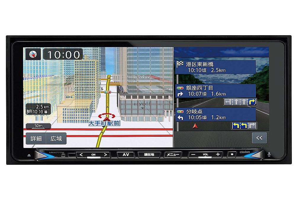 クラリオン スーパーワイドナビ7.7型 MAX777W カーナビ【新品】