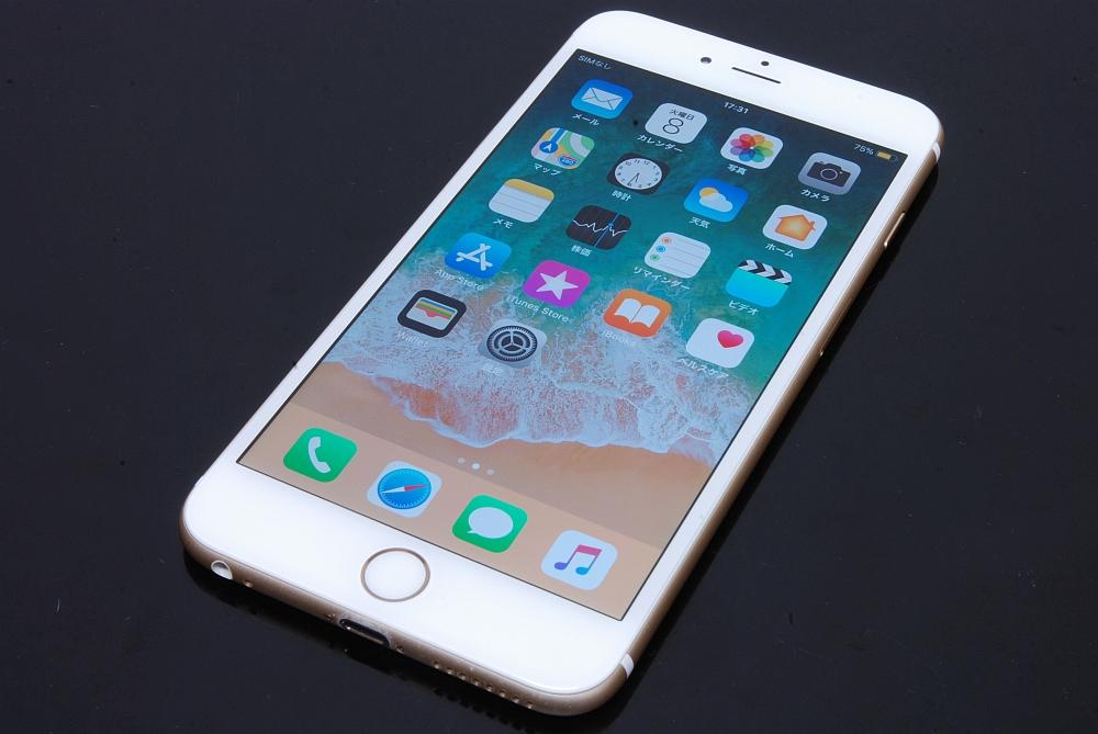 アップル ソフトバンク iPhone6 Plus 64GB ゴールド MGAK2J/A スマートフォン ○判定