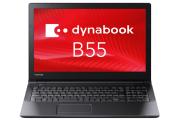 東芝 dynabook B55/D PB55DGAD4RAAD11 ノートパソコン【新品未開封】