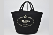 プラダ カナパ ファブリック ハンドバッグ ポーチ付き トートバッグ ブラック 1BG163