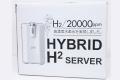 ハイブリット H2 サーバー 水素水浄水器 WP-400T【新品 未開封】