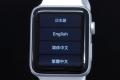 アップル Apple Watch Series 2 42mm MNT22J/A  ホワイトスポーツバンド