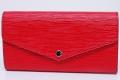 ヴィトン エピ ポルトフォイユ サラ 二つ折長財布 コクリコ M60723