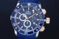 エドックス EDOX 10221 クロノオフショア1 500M メンズ クロノグラフ ダイバー SS/GPクォーツ ブルー【正規品】
