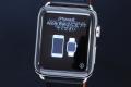 アップルウォッチ エルメス シリーズ3 GPS+セルラーモデル 16GB 42mm 黒革 シンプルトゥールラリー