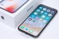 アップル ドコモ iPhoneX 256GB スペースグレイ MQC12J/A【未使用】