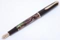 ペリカン Pelikan 万年筆 スーベレーン M400 K14ペン先 EF 縞柄 シェル