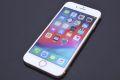 アップル au iPhone8 アイフォン8 256GB ゴールド MQ862J/A