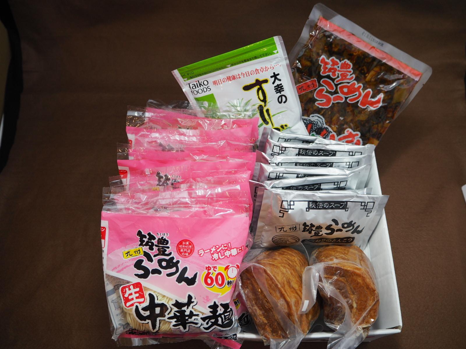 焼豚高菜生ラーメンWチャーシュー8食セット