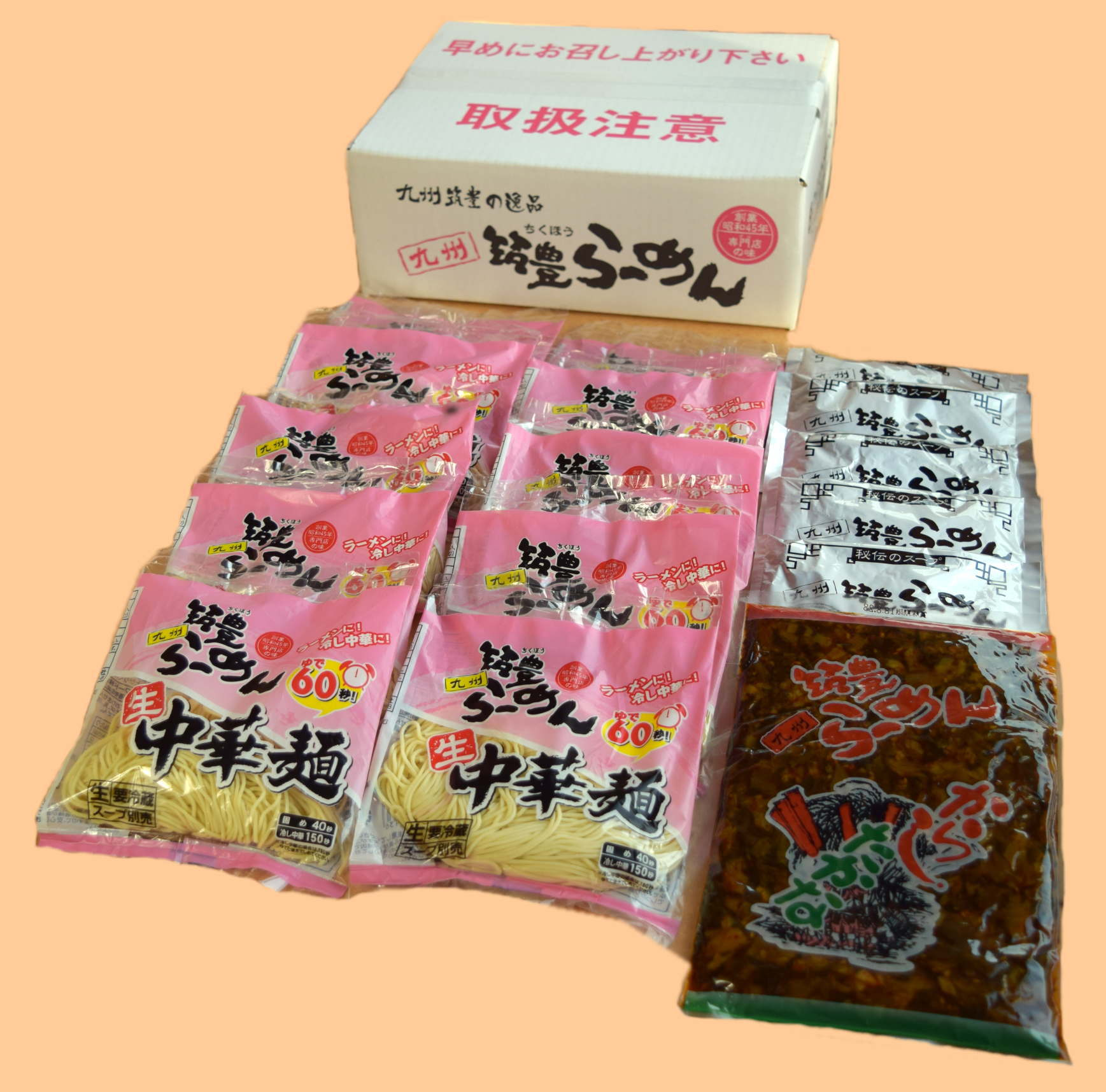 高菜生ラーメン5食+替玉セット