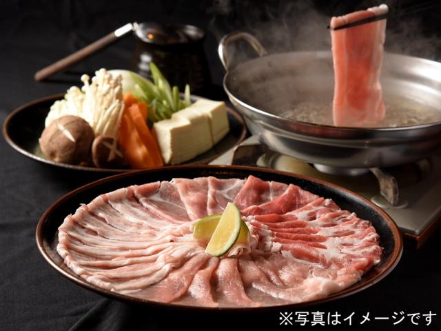 銘柄豚・九州の旅 しゃぶしゃぶ(六白黒豚・日向肉豚部会)800gセット