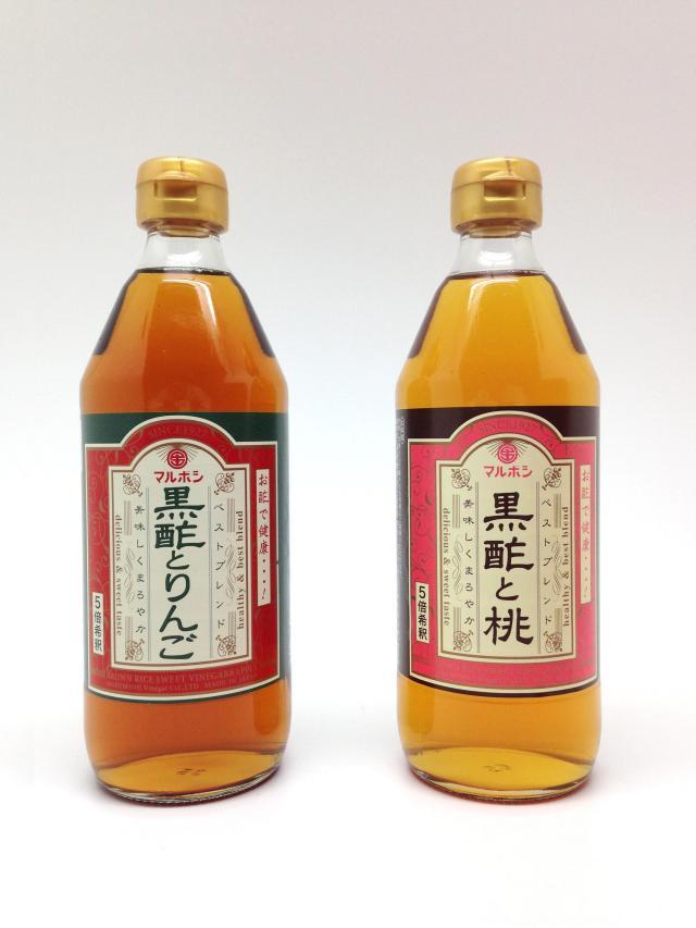飲む黒酢セット