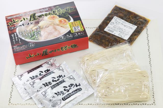 山小屋からの贈り物ラーメン3食セット+辛子高菜100gセット